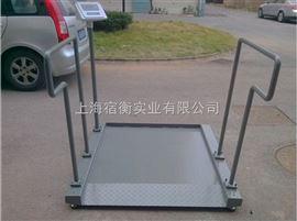 天津医疗轮椅秤,合肥病人做透析用轮椅称,200公斤体重称