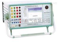 MY-2010MY-2010继电保护测试仪