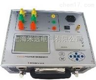 MIBDS变压器空载短路损耗测试仪