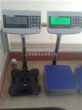 带立杆6kg报警电子称,7.5kg带报警功能电子台秤