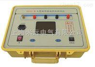 MYJD-Ⅲ型大型地网接地电阻测试仪
