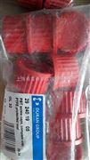 螺紋尺寸GL32耐180℃的PBT材質紅蓋子德國DURANDURAN