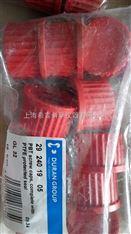 螺纹尺寸GL32耐180℃的PBT材质红盖子德国DURANDURAN