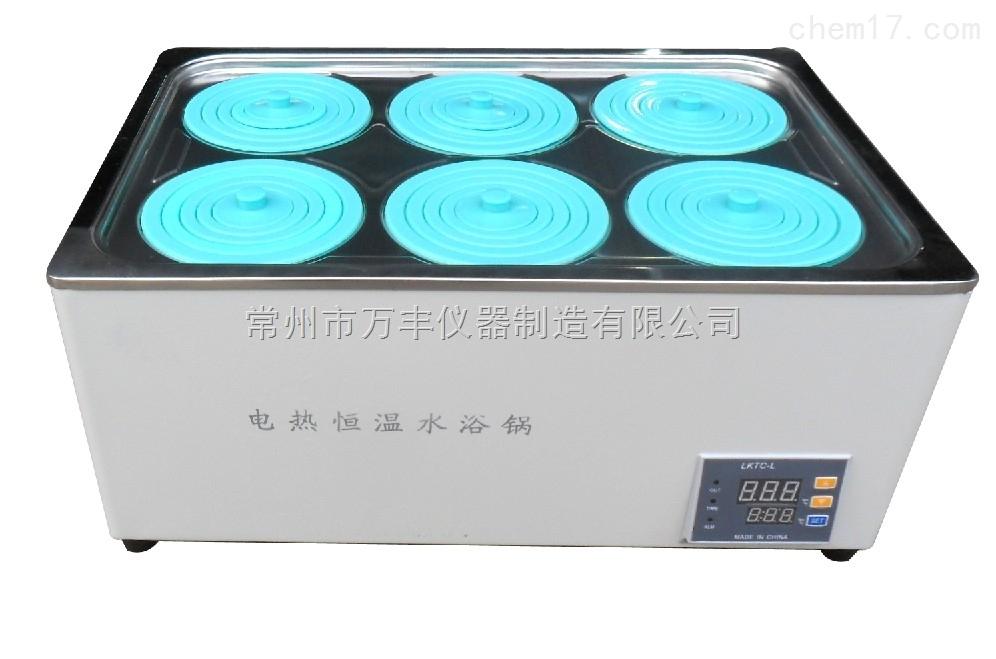 精密恒温水浴锅(一次成型)