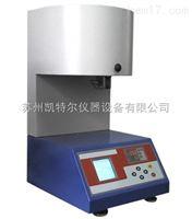 K-R3682熔融指数仪厂家
