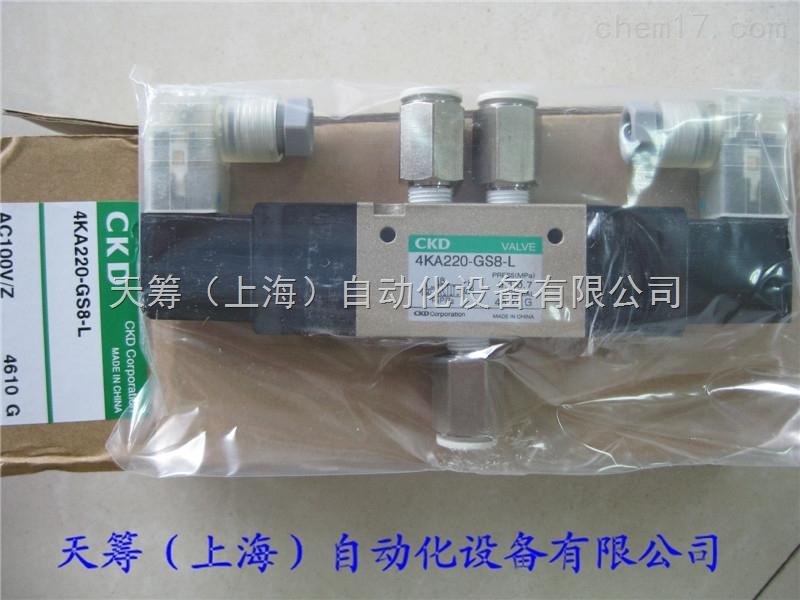 日本CKD电磁阀4KA220-GS8-L*防爆