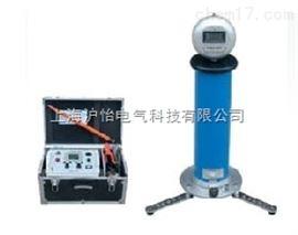 HYZGF-W微机型直流高压发生器