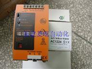 KI5087特价供应IFM易福门KI5087接近开关