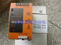 特价供应IFM易福门KQ6005