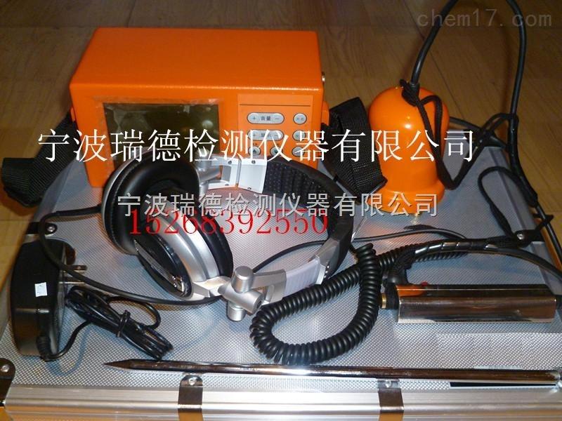 TLY-2000TLY-2000管道漏水探测仪 厂家热卖 大量现货 西安 重庆 南京 福州 广州 太原
