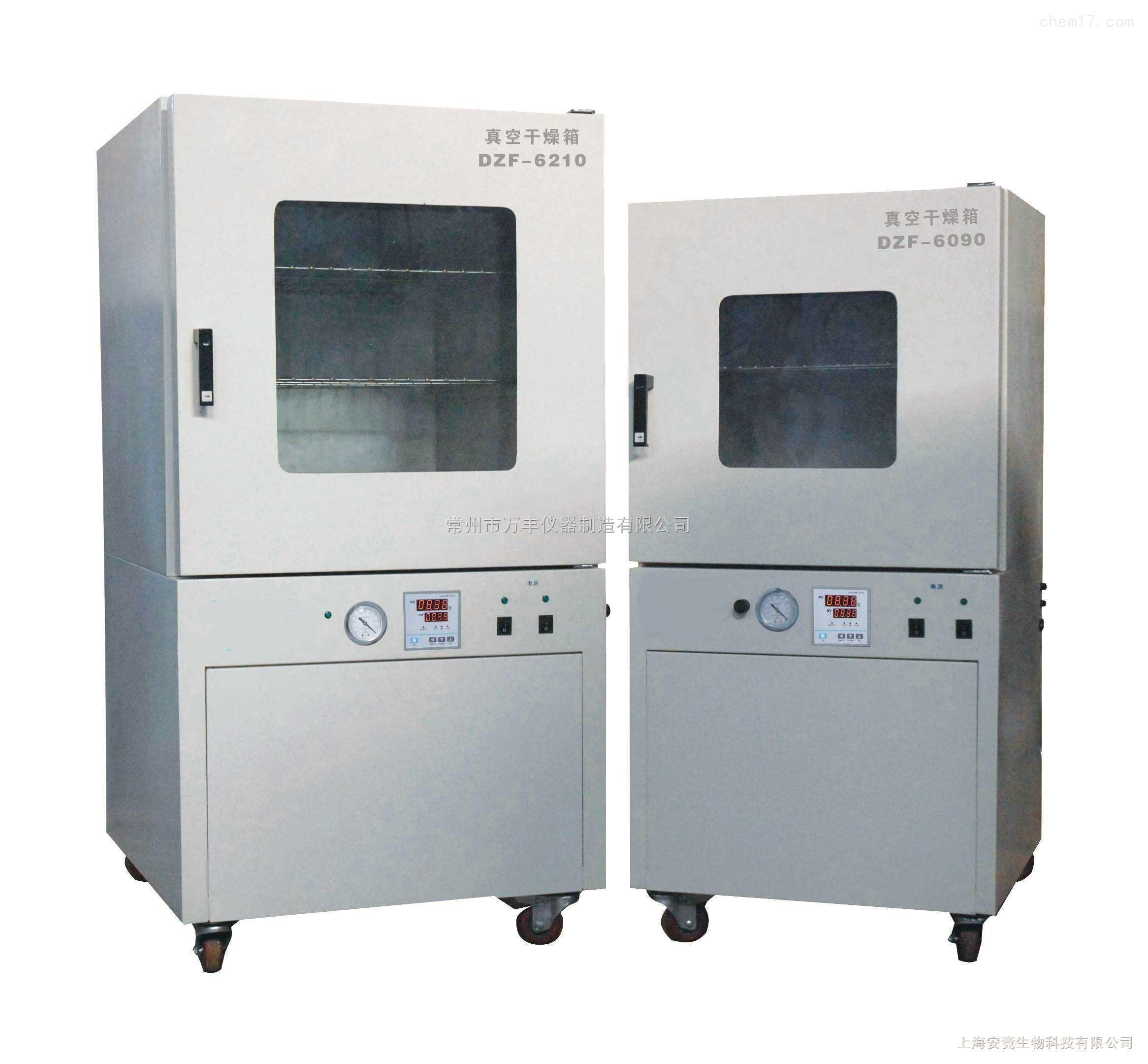 厂家定制 DC型低温恒温水槽