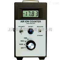 空气负离子检测仪 AIC1000