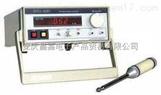 便攜式紅外線分析儀 CO2、CO,CH4、SO2 、0-50ppm,、0-100% vol