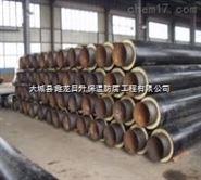 河北鑫龙保温提供机制玻璃钢夹砂聚氨酯发泡保温管