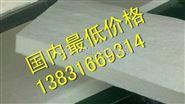锦州A级耐火硅酸铝纤维毡销售价格