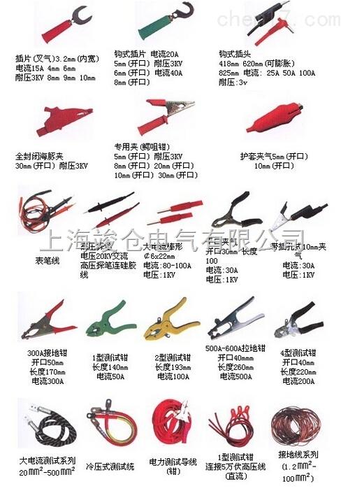DCC专用针型插头