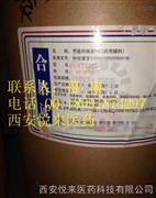 医药级甲基纤维素 粘度4000的甲基纤维素 500g/袋 25kg/袋