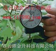 托普叶片厚度测定仪YH-1价格