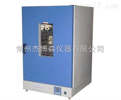 DHG-9240A智能电热鼓风干燥箱