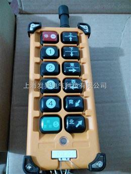 f23-a  行车遥控器接线图