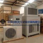 FHBS标准养护室风冷控温控湿设备