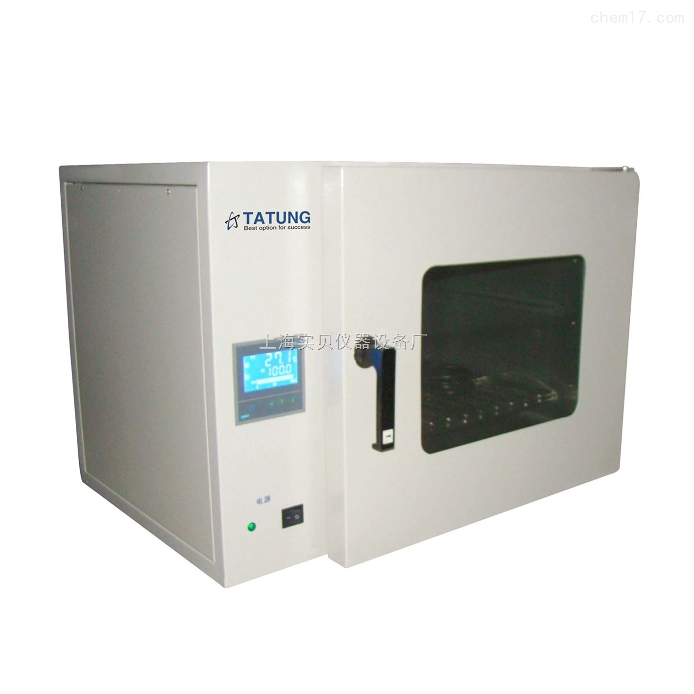 生物医用电热恒温干燥培养两用箱