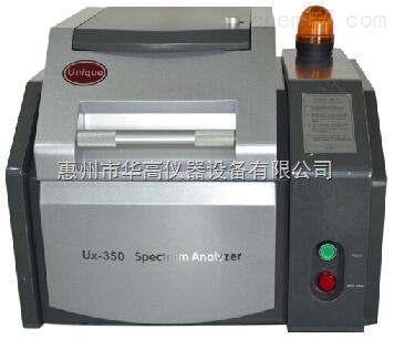 Ux-350 RoHS无卤环保检测仪荧光光谱仪