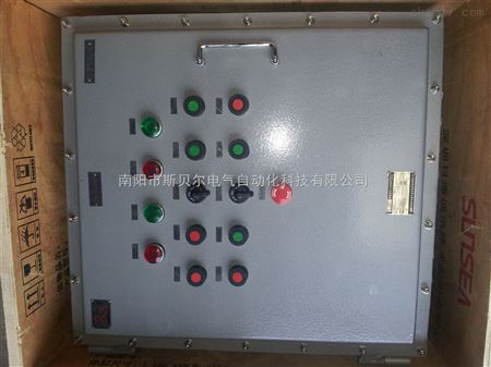 bxk21,防爆电动阀门,阀门控制箱 防爆型阀门控制箱 防爆电动阀门控制