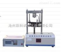 SYD-0716沥青混合料劈裂试验仪