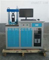 DYE-300S型电脑全自动恒应力压力试验机