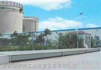 江陰地磅 SCS-80T江陰電子汽車衡