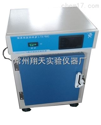 DNP-XT-I型数显电热恒温培养箱