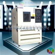 咨询专业维修高低温交变湿热试验机的优惠价格厂家