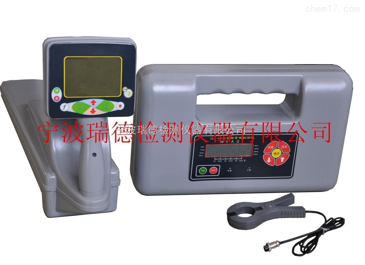 SL-480BSL-480B全频管线探测仪 国产优质 厂家直销 瑞德品质 天津 哈尔滨 新疆 唐山 贵阳