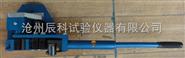 钢筋反复弯曲机