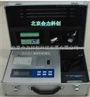 微量元素土壤肥料检测仪 型号:HL-WYS 北京合力科创 热销中