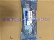 SY7320-5LZ-C8特价供应日本smc SY7320-5LZ-C8电磁阀