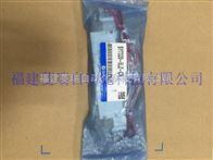 特价供应日本smc SY7320-5LZ-C8电磁阀