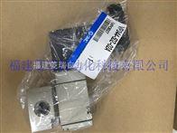 特价供应日本smc VP344-5DZ-02A电磁阀