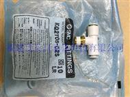 KQ2T08-02SSMC气管接头KQ2T08-02S