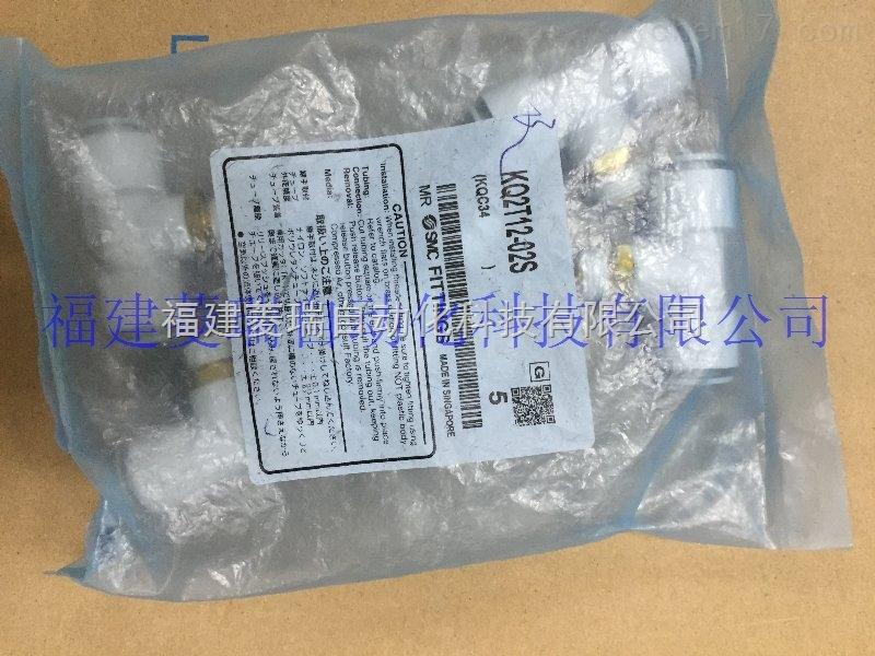 特价供应日本SMC KQ2T12-02S接头