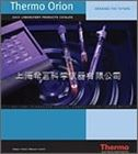 VSTAR-LR美国奥立龙Orion 仪表及电极选购配件