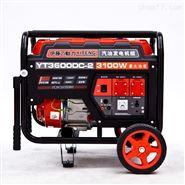 现货供应3kw汽油发电机220V