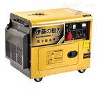 低油耗5KW静音柴油发电机