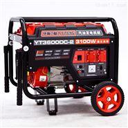 伊藤动力YT3600DC-2汽油发电机