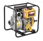 3寸柴油水泵抽水机