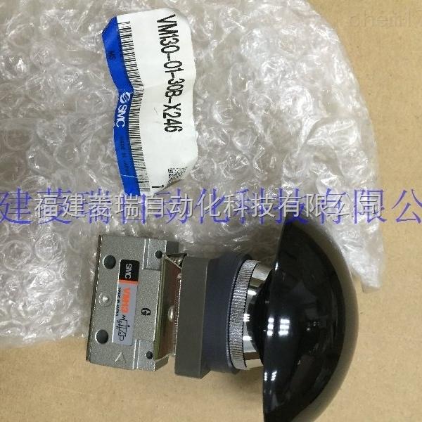 日本SMC电磁阀现货