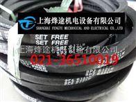 SPZ487LWSPZ487LW皮带,SPZ487LW代理,SPZ487LW价格