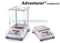 Adventurer™ AX系列电子天平,Ohaus/奥豪斯天平, 0.01mg精密分析天平-集思仪