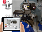 Fixturlaser Laser Kit新款无线蓝牙激光对中仪 中国总代理 Z低价 原装进口
